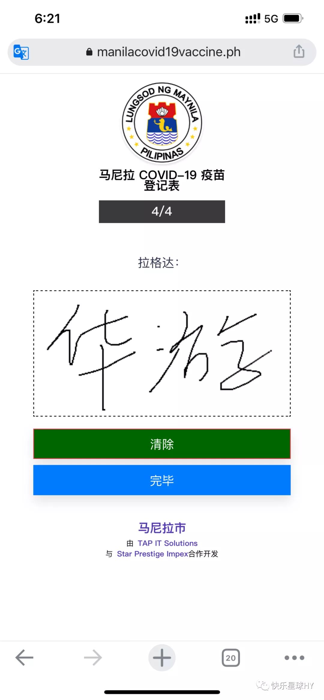 @5`]3~_~(~ZW]TAQ{YV{2CE.png